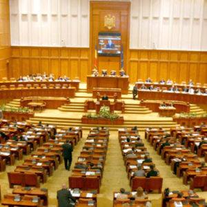 orban_pnl_vota_declaratia_parlamentului_privind_demisia_traian_basescu-300x300